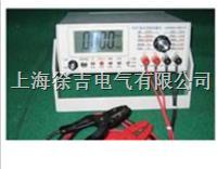 PC57A直流电阻测量仪  PC57A直流电阻测量仪