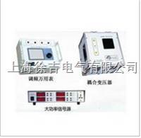 STJG9000型变频接地特性测量系统  STJG9000型变频接地特性测量系统