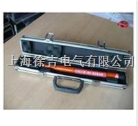 SUTEEC-2-6-10KV交流语言验电器   SUTEEC-2-6-10KV交流语言验电器
