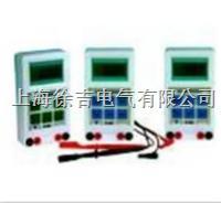 MHG-6801智能型电机故障诊断仪 MHG-6801智能型电机故障诊断仪