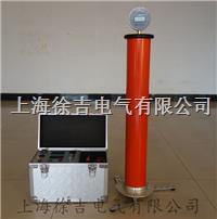 干式直流高压发生器厂家  干式直流高压发生器厂家