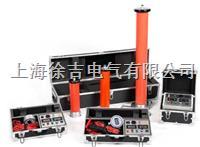 超轻型干式直流高压发生器报价 超轻型干式直流高压发生器报价