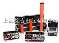 ZGF-2000 / 600KV/2mA 600KV/3mA 600KV/4mA直流发生器 ZGF-2000 / 600KV/2mA 600KV/3mA 600KV/4mA直流发生器