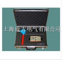 STWG-16-750KV无线绝缘子测试仪 STWG-16-750KV无线绝缘子测试仪