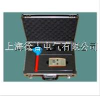 STWG-16-500KV无线绝缘子测试仪 STWG-16-500KV无线绝缘子测试仪