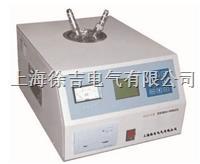 SXJS-E型油介质损耗测试仪 SXJS-E型油介质损耗测试仪