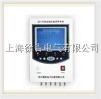 SG6000型SF6泄漏报警系统 SG6000型SF6泄漏报警系统