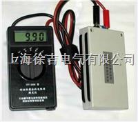 YFT-2006型耐油防腐涂料电阻率测定仪  YFT-2006型耐油防腐涂料电阻率测定仪
