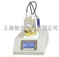 SCKF102型微量水分测定仪 SCKF102型微量水分测定仪