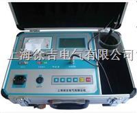 SUTE2010智能电导盐密测试仪 SUTE2010智能电导盐密测试仪