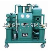 DZJ系列多功能真空滤油机  DZJ系列多功能真空滤油机