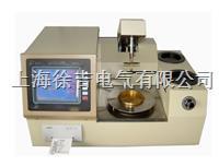 SUTE5503自动开口闪点仪  SUTE5503自动开口闪点仪