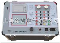 SUTEF6全自动互感器综合测试仪 SUTEF6全自动互感器综合测试仪