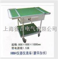 HM-C204 HMM4仪表仪车(豪华加长) HM-C204 HMM4仪表仪车(豪华加长)