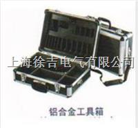 HM-C107铝合金工具箱 HM-C107铝合金工具箱
