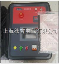 ZHG-60/500系列直流耐压及恒流烧穿源(电缆故障烧穿器)  ZHG-60/500系列直流耐压及恒流烧穿源(电缆故障烧穿器)