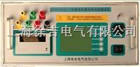 STZZ-S10A变压器绕组直流电阻测试仪  STZZ-S10A变压器绕组直流电阻测试仪