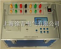 L3320三通道助磁直阻测试仪  L3320三通道助磁直阻测试仪