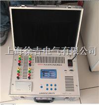 ZGY-IV三通道直流电阻测试仪  ZGY-IV三通道直流电阻测试仪