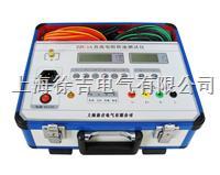 ZZ-1A变压器绕组直流电阻测试仪 ZZ-1A变压器绕组直流电阻测试仪