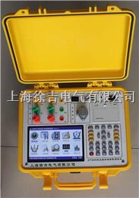 ST3008变压器容量及空负载测试仪  ST3008变压器容量及空负载测试仪