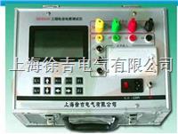 SUTE8200三相电容电感测试仪  SUTE8200三相电容电感测试仪