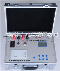ST-2000全自动单相电容电感测试仪 ST-2000全自动单相电容电感测试仪