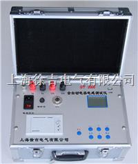 ST-2000全自动电容电感检测仪  ST-2000全自动电容电感检测仪