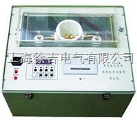 STJC-II绝缘油测试仪 STJC-II