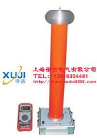 交直流高压分压器 RCG