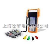 HDGC3551 手持式多功能用电稽查仪 HDGC3551