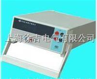 2233 直流数字电阻测量仪  2233