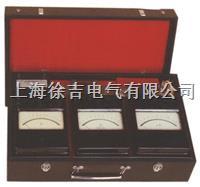 0.5级MZ13型直流成套仪表 0.5级MZ13型