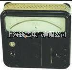 D76-mA|D76-A|D76-V|D76-W交直流毫安表|交直流安培表|交直流伏特表|交直流单相瓦特表  D76-mA|D76-A|D76-V|D76-W