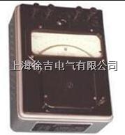 D9-mA|D9-A|D9-V|D9-W中频交直流毫安/安培表/伏特表/瓦特表 D9-mA|D9-A|D9-V|D9-W