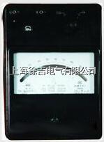 0.5级T63型电磁系中频交直流毫安/安培/伏特表 0.5级T63型
