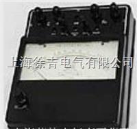 平均值电压表,精密仪表.标准仪表 ST