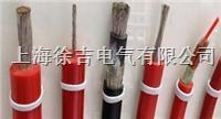 AGG高压硅橡胶绝缘电缆 AGG