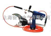 SSG-120/2液压脚踏泵电缆切割刀(德制) SSG-120/2