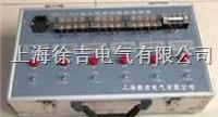 FCL-2021/26 施工电缆防盗报警装置 FCL-2021/26