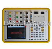 YWDCY-3三相电能表现场校验仪(台式) YWDCY-3