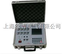 CZZ7 防坠器测试仪 CZZ7