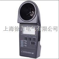 SIR600E线缆测高仪(超声波测高仪) SIR600E