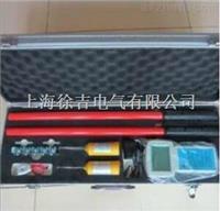 WHX-700A高压无线核相器 WHX-700A