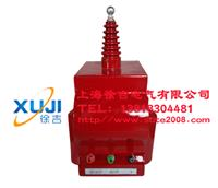 SUTEHJ6,10kv精密电压互感器  SUTEHJ6,10kv精密电压互感器