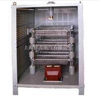 RXG电阻柜 滑线电阻器 RXG