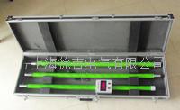 KDG-II发电机定子端部绝缘检测杆(表面电位测量杆) KDG-II