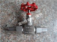 J21W-64P针型阀,不锈钢针型阀,外螺纹截止阀,J21W仪表阀,焊接式针型阀 J21W-16P,J21W-25P,J21W-32P,J21W-40P,J21W-64P