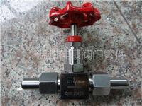 J21W-40P不锈钢针形仪表阀,针型截止阀,活接式针阀,焊接式针阀 J21W-40P