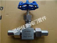 J23W-160P不锈钢针型阀,不锈钢仪表阀,仪表截止阀,气源针阀 J23W-160P